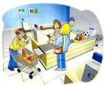 supermerc